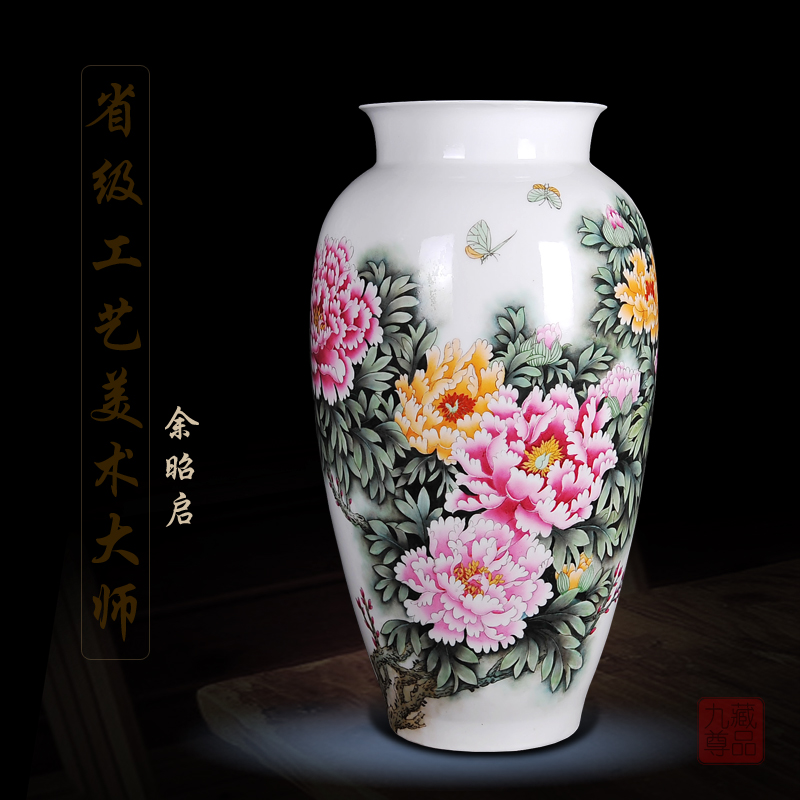 Jingdezhen ceramic vase painted pastel fashion ornaments minimalist modern home decoration craft blossoming