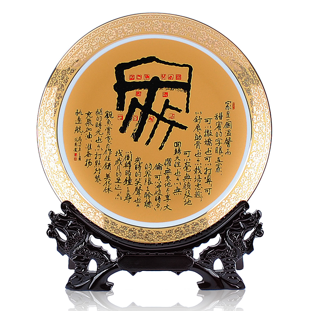 Jingdezhen ceramics golden word home plate decorative plate hanging plate modern and stylish furniture crafts ornaments