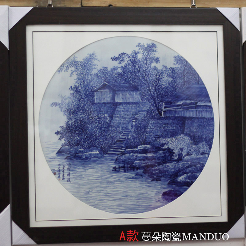 Jingdezhen hand painted landscape mood villa entrance hallway wall art personalized porcelain plate painting den wall paintings