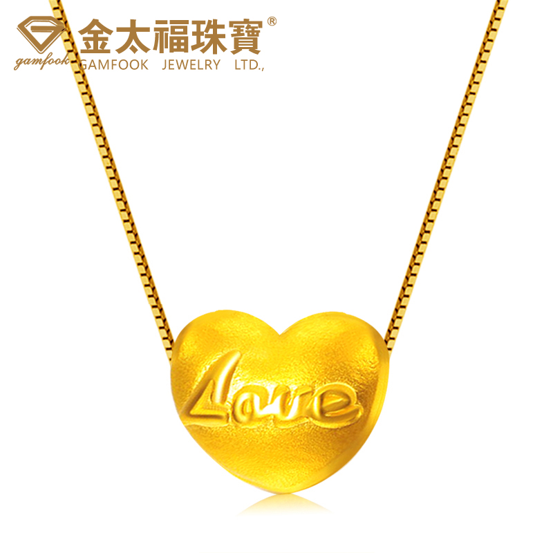 Jintai fu gold bracelet gold pendant gold transfer beads to send his girlfriend heart authentic spot