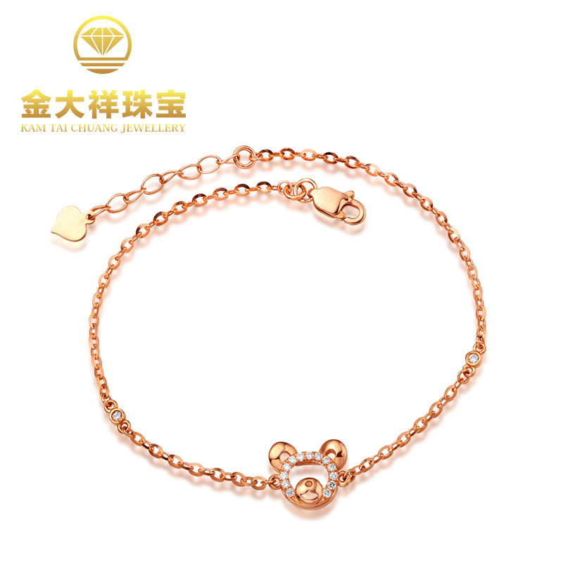 Jintai xiang k rose gold color gold diamond cluster ornaments jewelry bracelet bracelet female genuine KXH2297-W