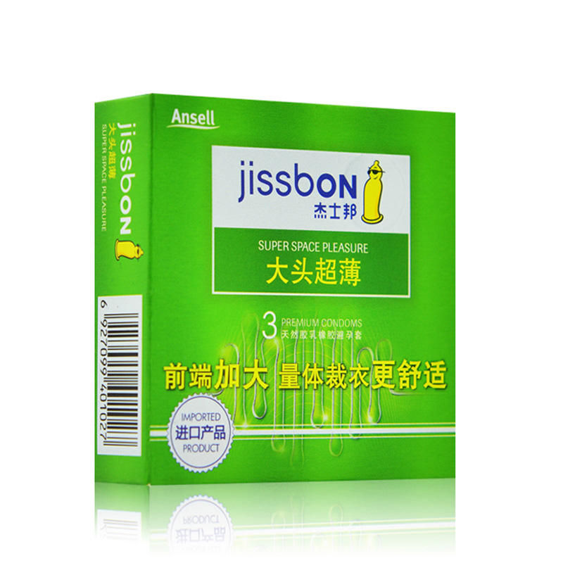 Jissbon bulk condoms ultrathin 3 loaded thin condoms thin condom fun planning supplies