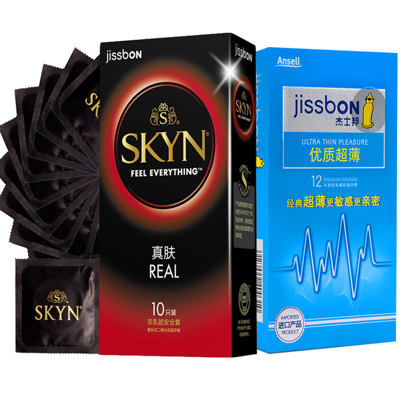 Jissbon skyn condoms very skin) byt combination of equipment 12 + 10 male condom ys