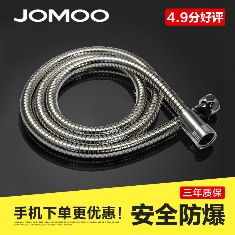 Jiumu shower hose showerhead shower hose hot and cold water proof stainless steel metal hose pipe explosion 1.5 m/2 M