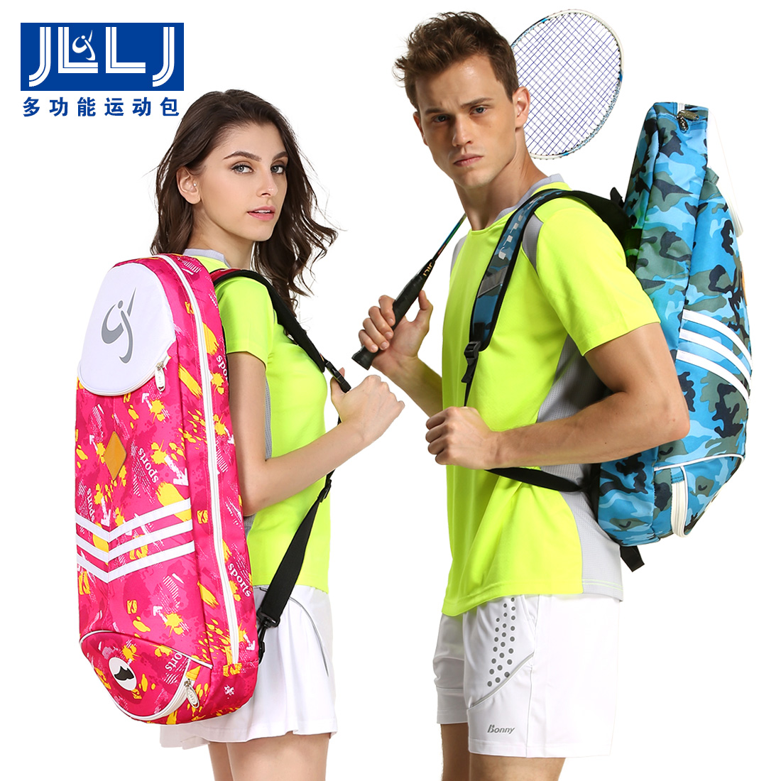 Jllj badminton bag 3 sticks badminton bag shoulder bag men and women shoulder bag fashion female models 3 installed new authentic