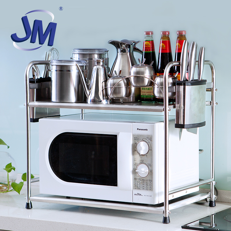 Jm 304 stainless steel microwave oven racks kitchen condiment shelf storage rack kitchen storage rack widening