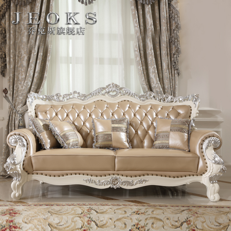 Get Quotations · Jocks European Sofa Leather Sofa Wood Sofa Combination Of  Large Size Living Room Sofa Carved Villa