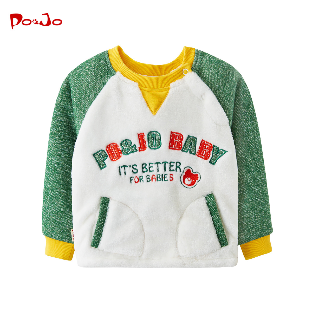 Joe ruo leather 2016 fall and winter clothes new baby boy child pullover sweater fall and winter clothes plus velvet warm clothes