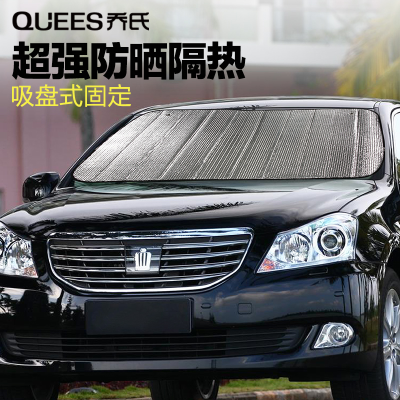Joe's car sun shade 6 sets of super insulation cruze car sun shade car sun visor foil pad section