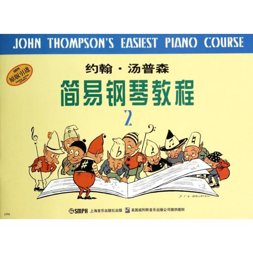 John · thompson easy piano tutorial (2) (us) thompson | translator: zhou yongda genuine books