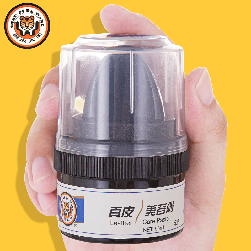 John wong king skins beauty cream leather shoe polish care oil colorless brown shoe polish black shoe polish shoe polish care