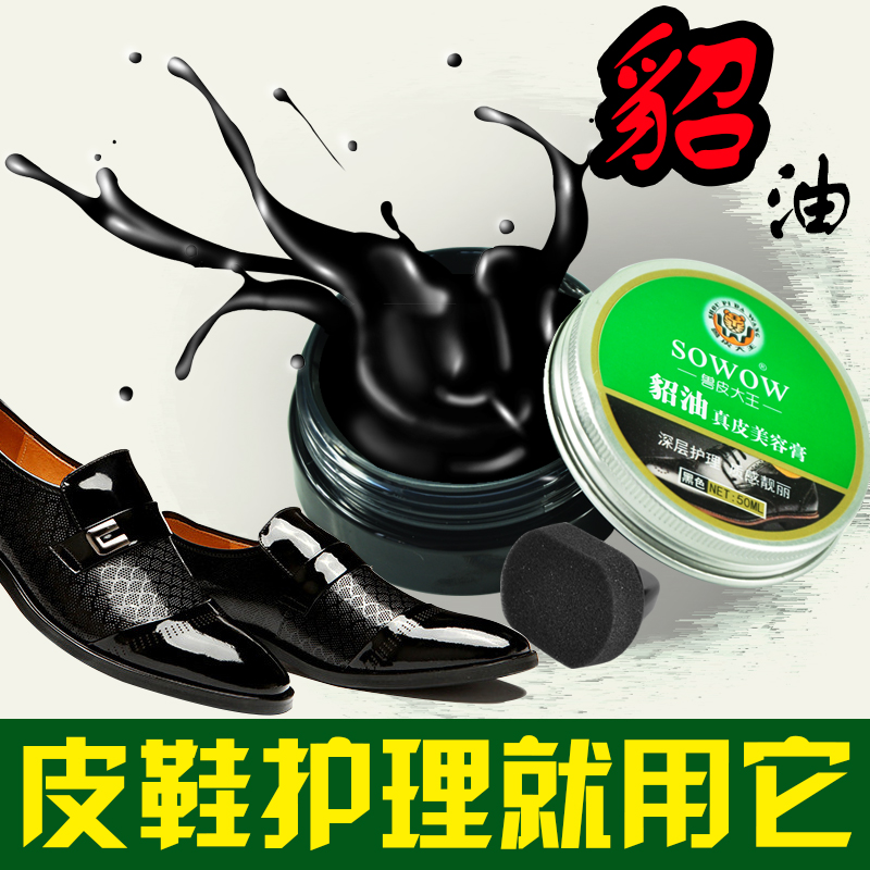 John wong king skins leather shoe polish colorless black brown leather shoe polish leather paul yang oil mink oil leather care oil