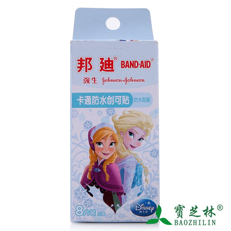 Johnson bondi cartoon waterproof band waterproof barrier bacteria paragraph 8 frozen children bandage