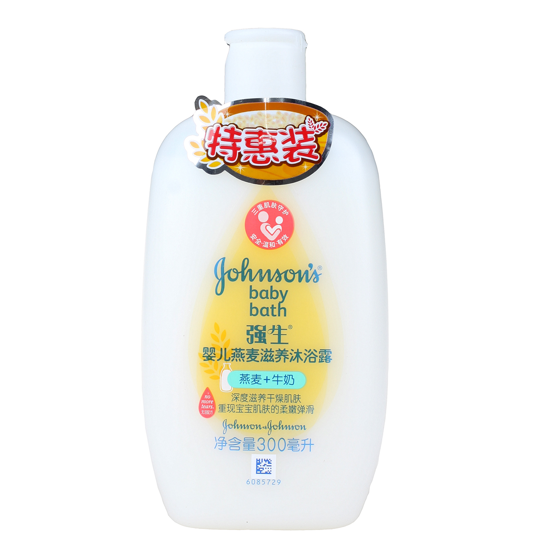 Johnson's baby oats nourish shower gel 300 ml baby milk + oat milk bath moisturizing