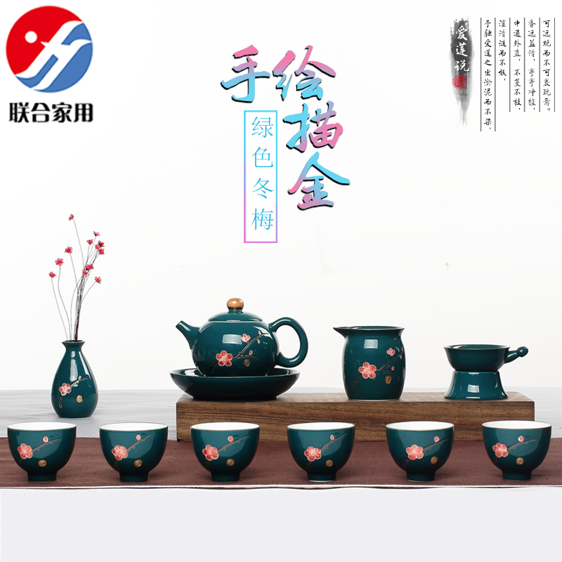 Joint household painted gilt jingdezhen porcelain ceramic tea sea kung fu tea cup teapot set special