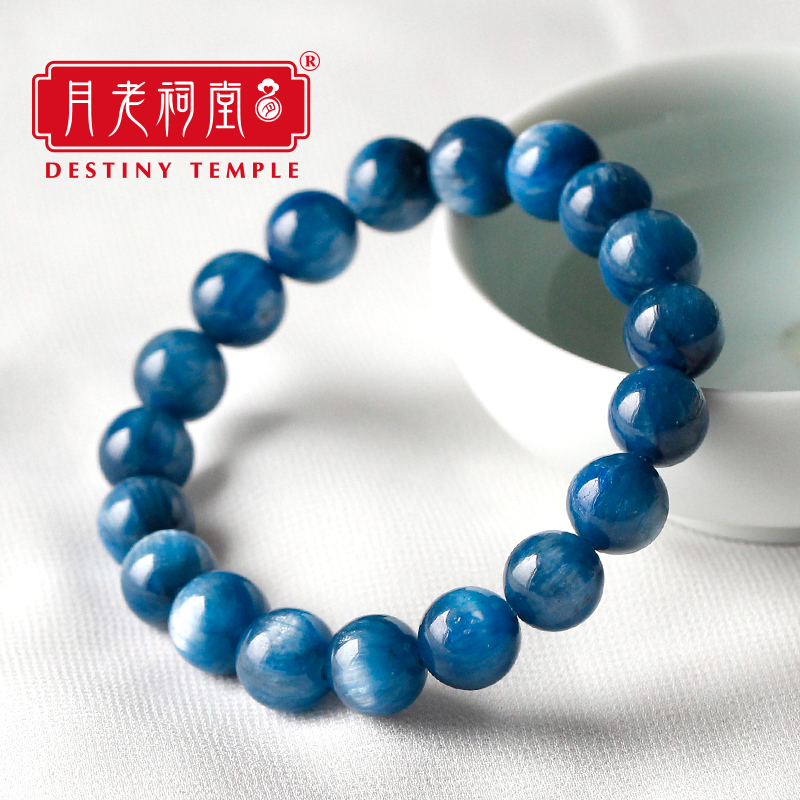 Joking shrine ã natural kyanite crystal bracelet male cat bracelets national wind jewelry lovers male and female models