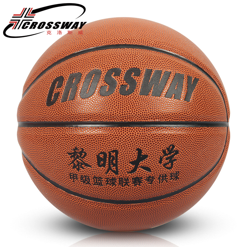 Jonathan crowe customizable microfiber super soft leather basketball league dawn university specifically for game ball zk microfiber