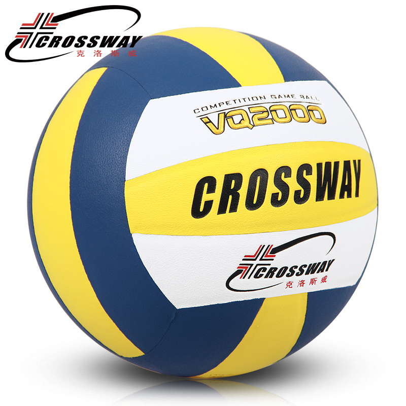 Jonathan crowe genuine microfiber leather soft volleyball beach nonrigid vermt of adult students in the exam special ball game