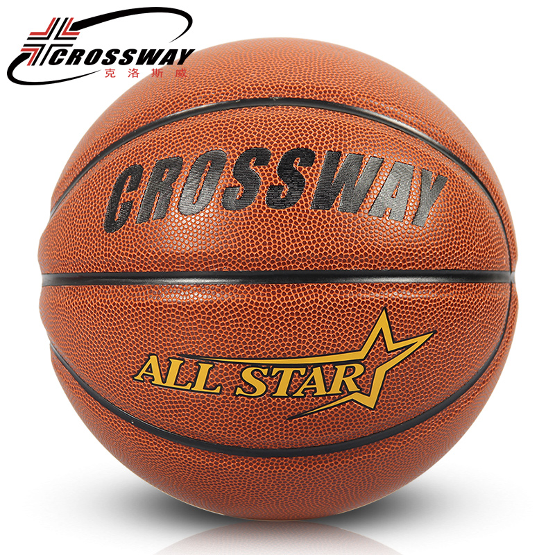 Jonathan crowe microfiber leather basketball really wearable zk genuine microfiber super soft foam indoor race tire