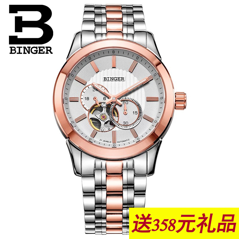 Jordan chan endorsement accusative accusative steel watches men's watches automatic mechanical watch hollow men watch accusative zhen yi