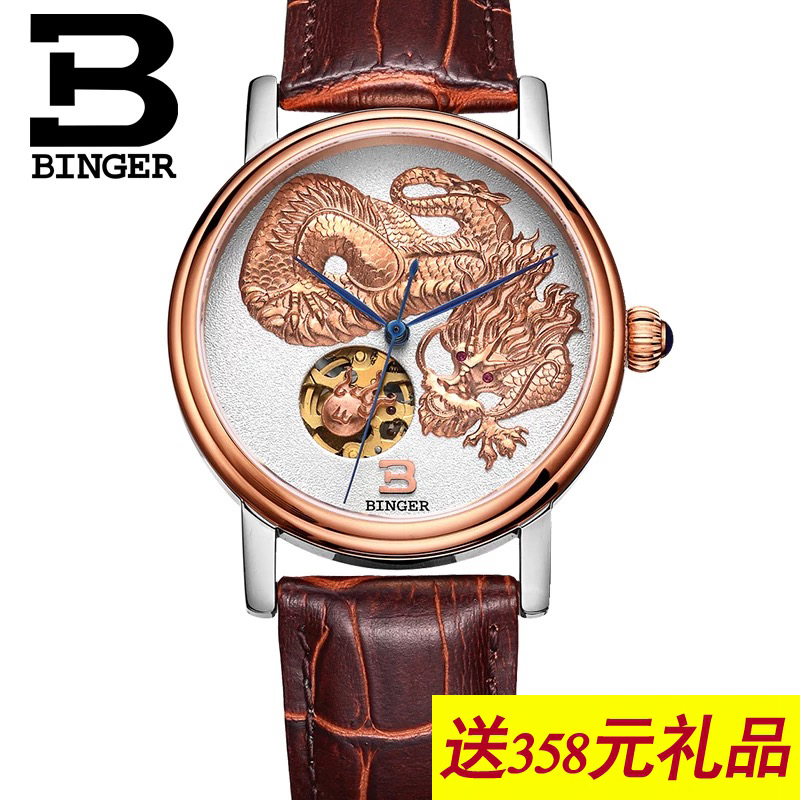 Jordan chan endorsement accusative steel watches automatic mechanical watches hollow men watch men watch rose gold points accusative dragon statue