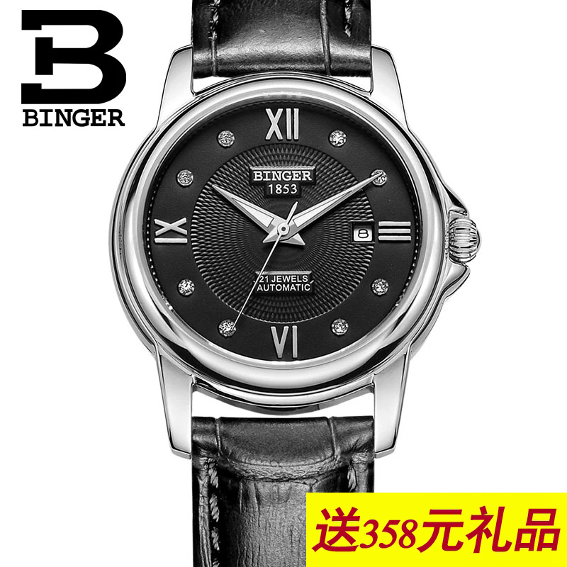 Jordan chan endorsement accusative steel watches ladies watches authentic watches automatic mechanical watch waterproof watch accusative barton