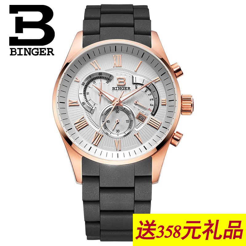 Jordan chan endorsement accusative steel watches men's watches business men watch waterproof stainless steel three stopwatch hunter accusative