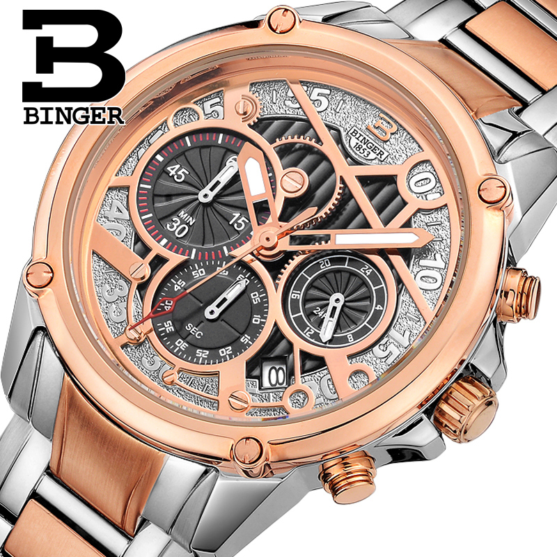 Jordan chan endorsement binger accusative watches abstract men's quartz watch fashion watch men watch students watch sports watch
