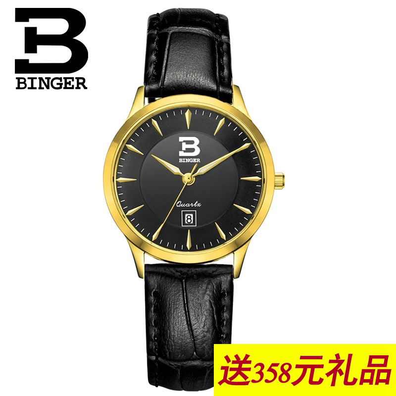 Jordan chan endorsement binger accusative watches ladies watches female form accusative ink thin thin section