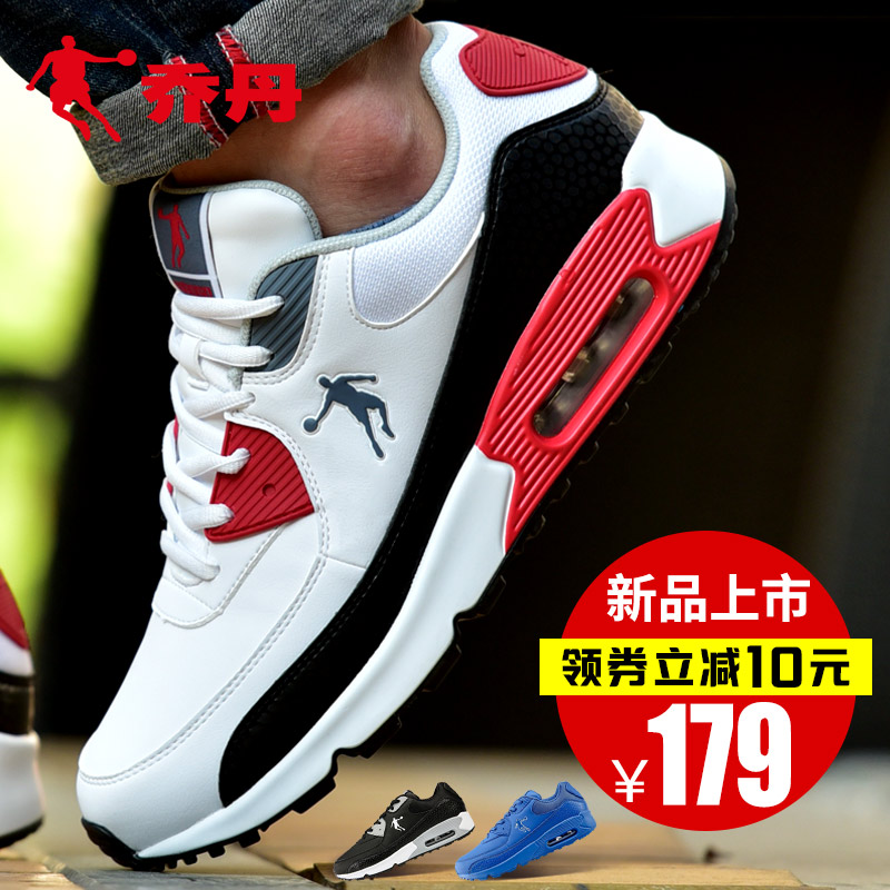 Jordan running shoes men's 2016 autumn shoes cushion running shoes men running shoes casual shoes retro shoes sports shoes men