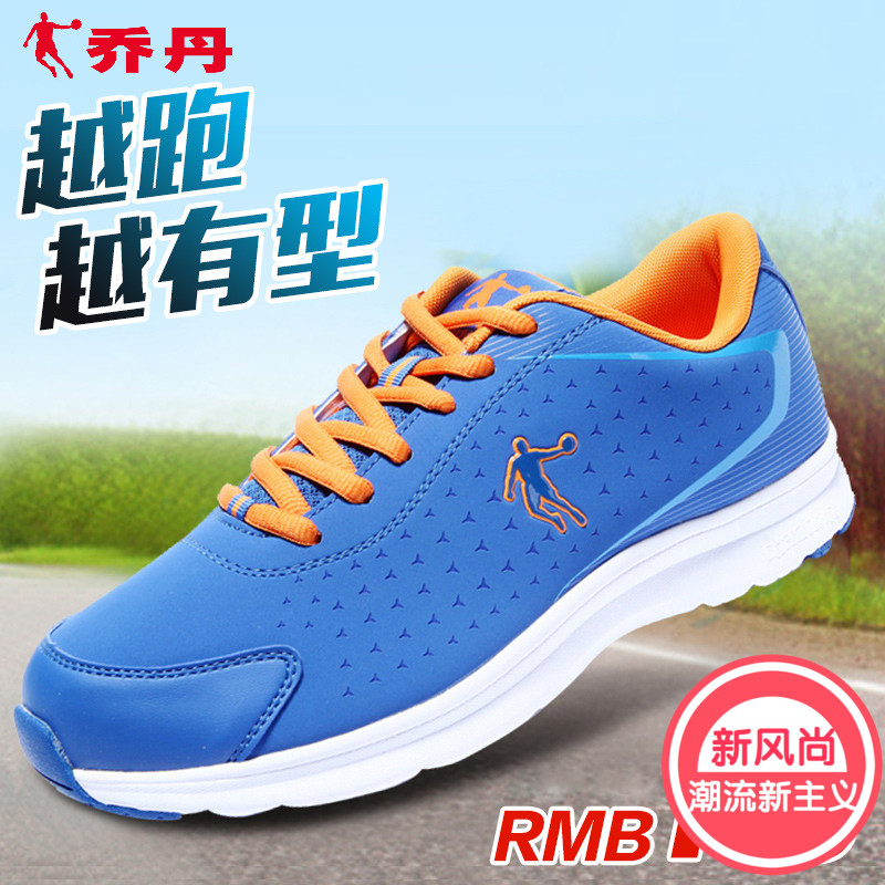 Jordan running shoes men's running shoes 2016 summer new lightweight men's running shoes breathable cushioning sports shoes male summer