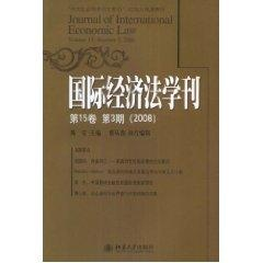 Journal of international economic law (volume 15th, no. 3rd) (2008) selling books genuine books