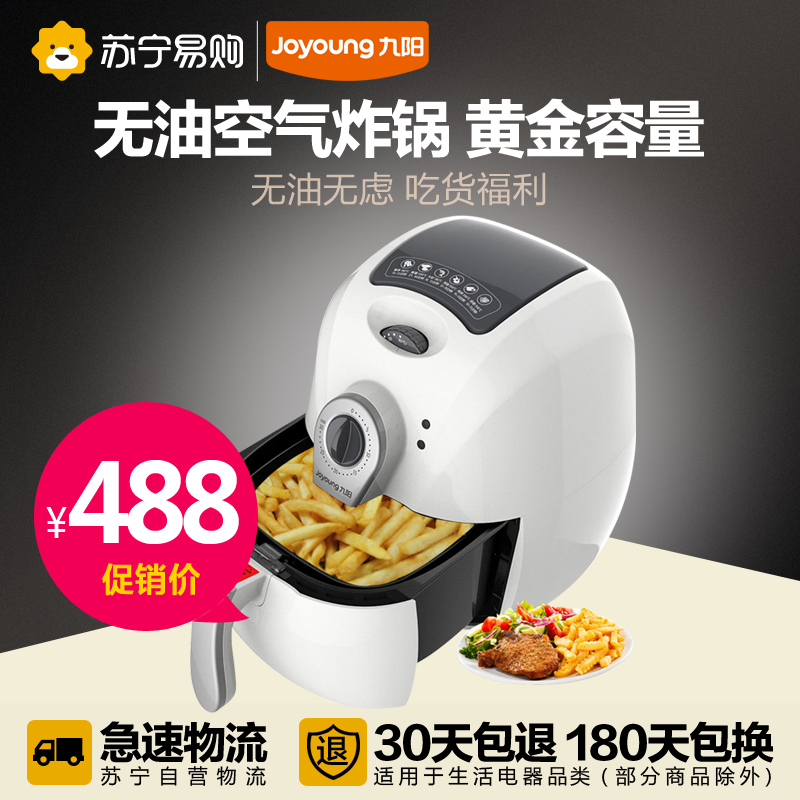 Joyoung kl-26j601 air fryer fryer fried chicken fryer fryer fries machine home no fumes large capacity positive article