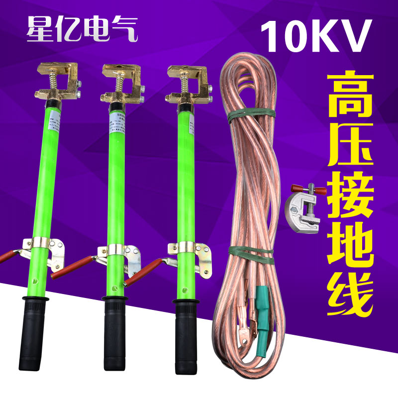 China Earth Ground Wire, China Earth Ground Wire Shopping Guide at ...