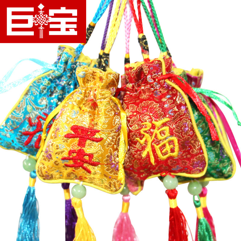 Ju bao ping an fu brocade bag bags filled with the dragon boat festival sachet sachet sachet sachet chinese knot embroidery sachet sachet sachets fragrant bag