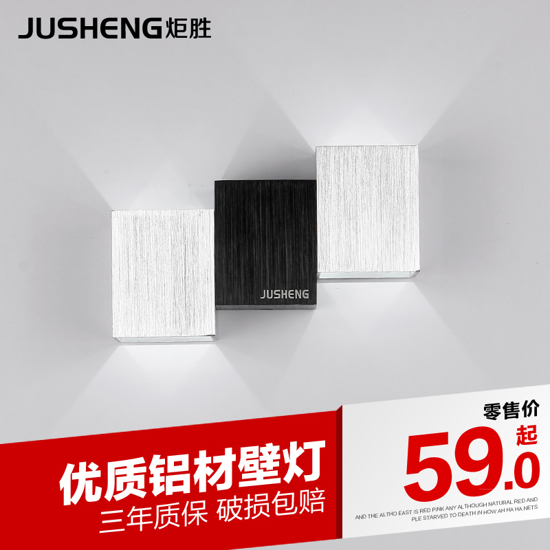 Ju sheng led wall lamp bedside lamp modern minimalist creative wall lamp wall lamp living room hallway stairs aluminum materials irradiation lamp
