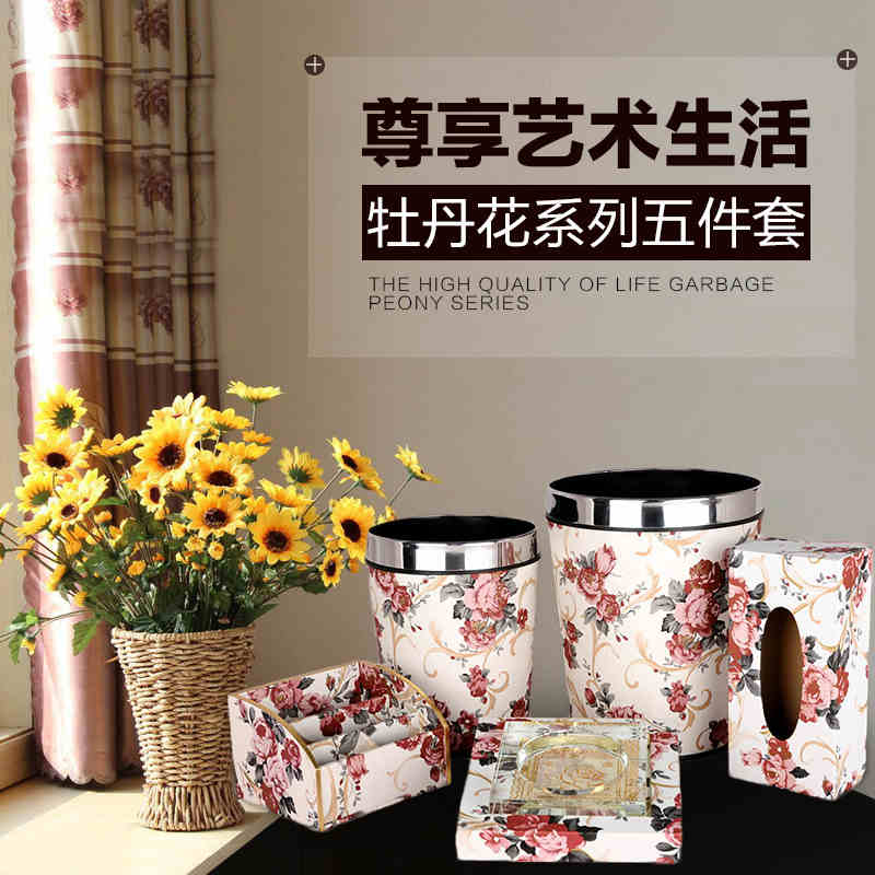 Jump in european creative household trash foot living room kitchen bathroom trash can without cover cute suit