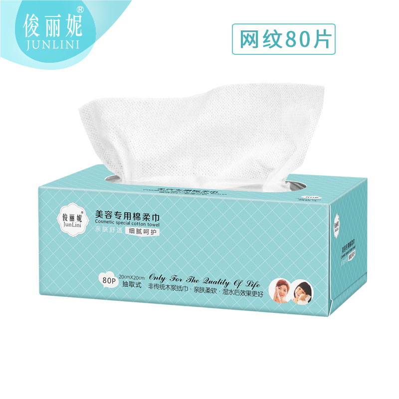 Junli borderies disposable face towel cotton towel beauty cleansing towel wovens rubbing surface of paper towels boxed removable shipping