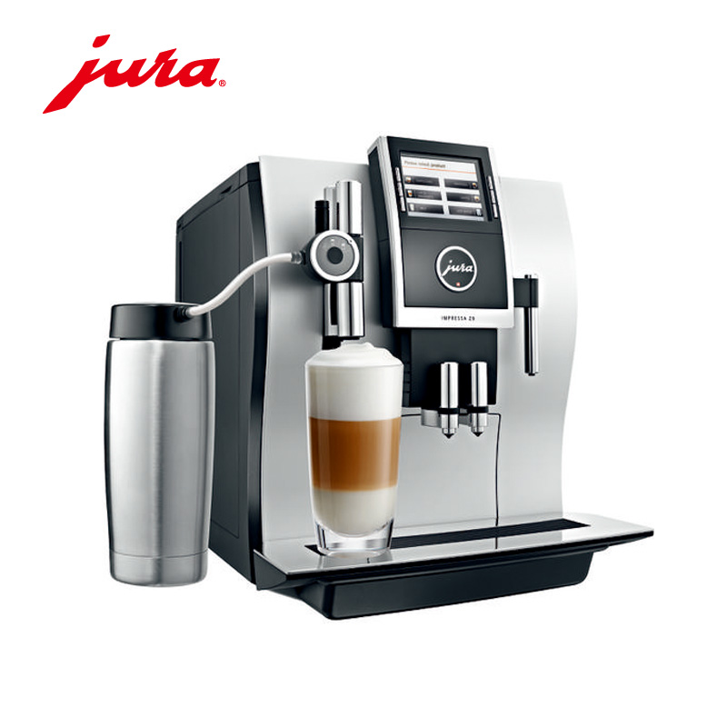 Jura/jura impressa z9 one touch tft automatic coffee machine jselect