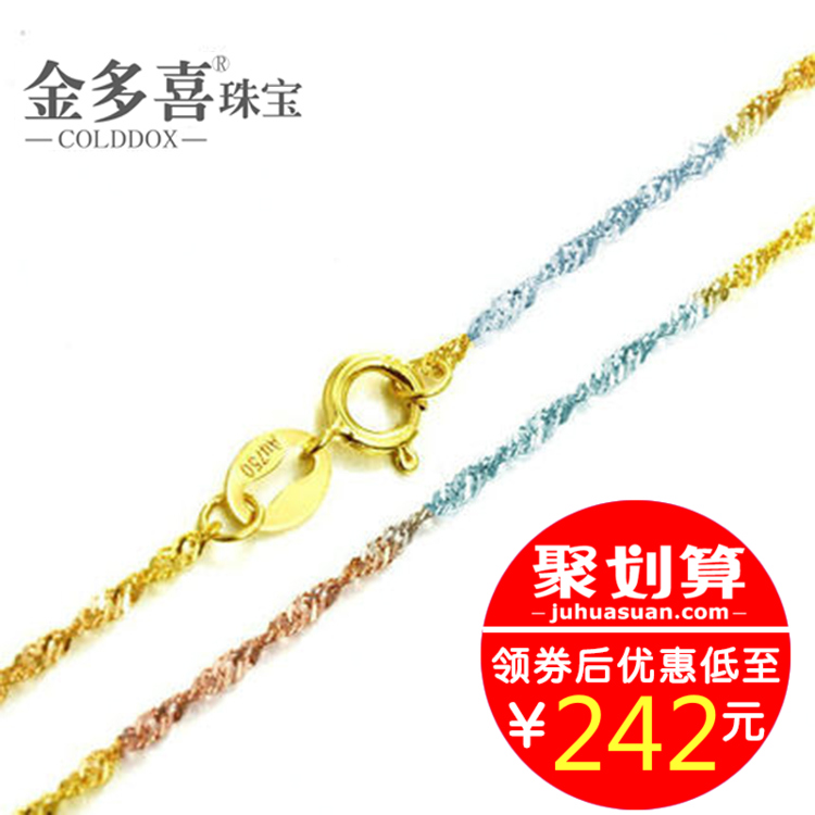 K gold platinum rose gold color gold jewelry gold necklace female models clavicle chain chain water ripples necklace k gold items