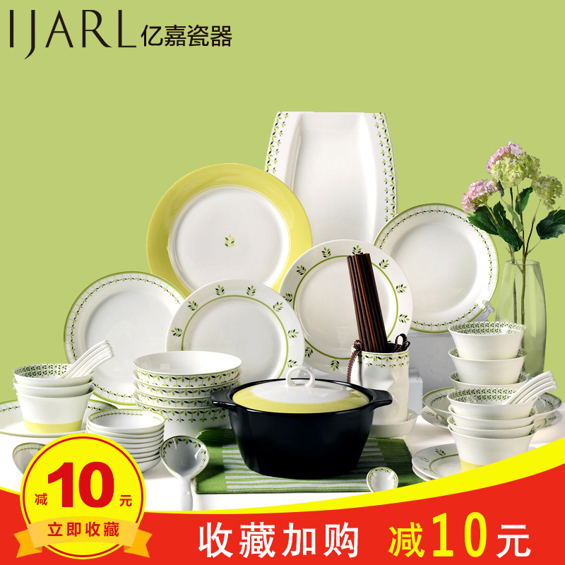 Ka billion green 56 european ceramic tableware bone china tableware suit chinese dishes dishes cutlery sets