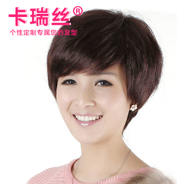 Ka ruisi high temperature wire short straight hair wig wig middle-aged lady with short hair wig middle-aged mom entire top wigs