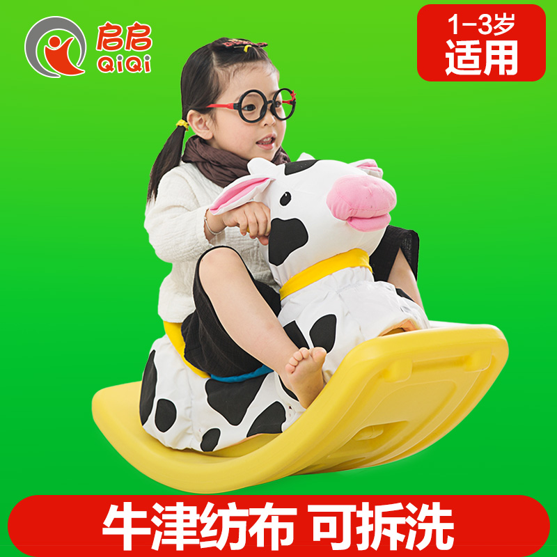 Kai kai plastic baby rocking horse rocking horse for children educational toys gift small rocking horse rocking horse small horse baby warm washable