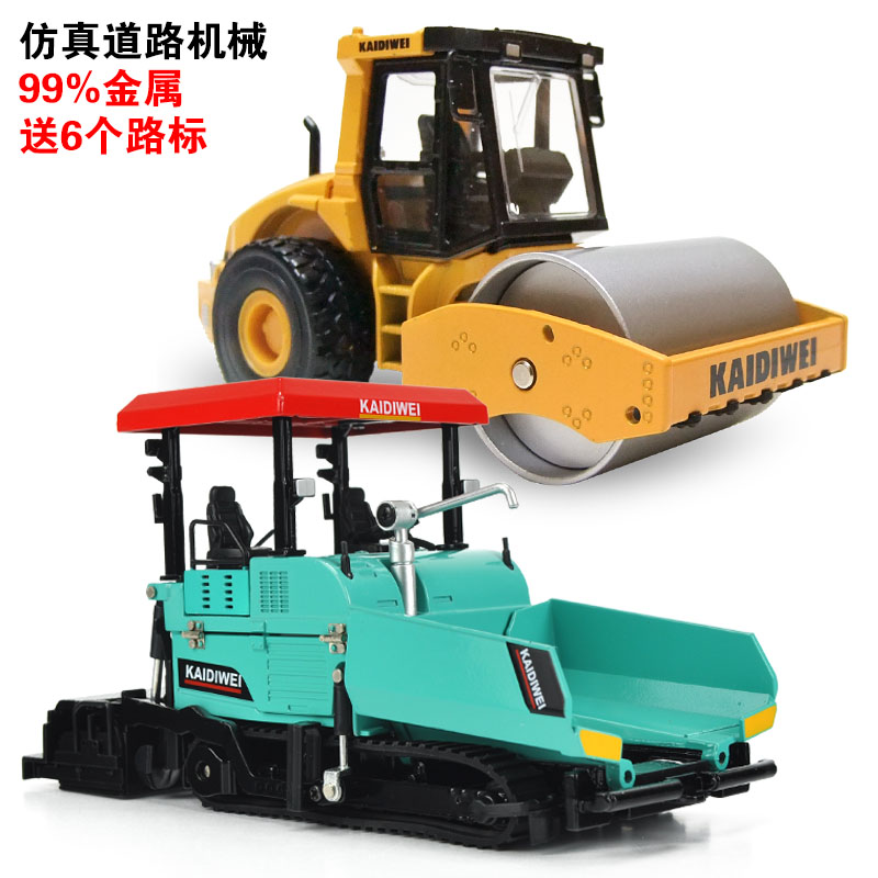 Kaidi wei simulation single and double drum roller paver paver lifelike truck model toy cars for children