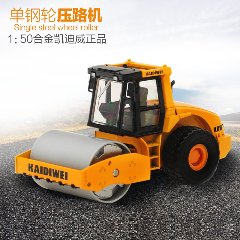 Kaidi wei truck full alloy model 1:502 single drum compactor truck children's toy car factory simulation model cars