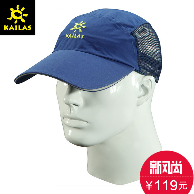 Get Quotations · Kaile stone outdoor kailas design stylish and easy to  carry and quick drying cap hat men b1e3cbddc7a