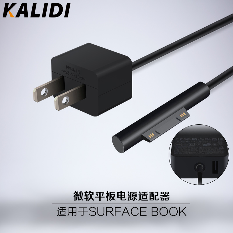 China Windows Surface Charger China Windows Surface Charger