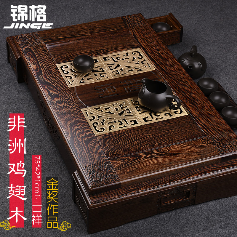 Kam grid super king tea wenge wood tea tray tea sea drainage mahogany tea tray kung fu tea sets