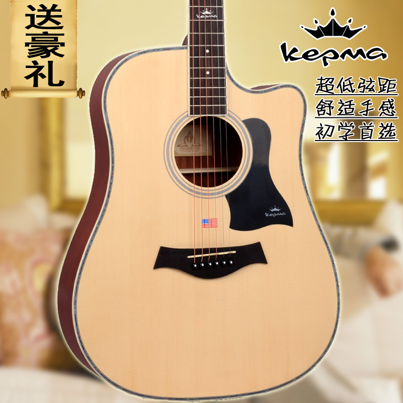 Kama ji he d1c upgraded version of folk guitar 41 inch electric box guitar a1cp installment gift accessories