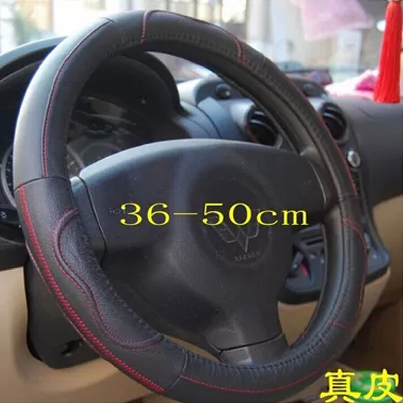 Kama light truck truck truck steering wheel cover yu ling era bus passenger car leather grips four seasons fench